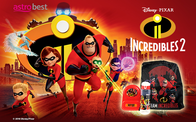 Incredibles 2 + Exclusive Lunch Box Value Set