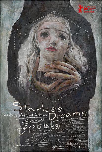 Starless Dreams